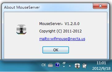 Mouse Server for Windows V1.2.0.0 full